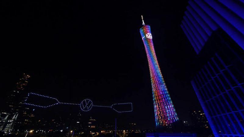 Drohnenshow in Shanghai