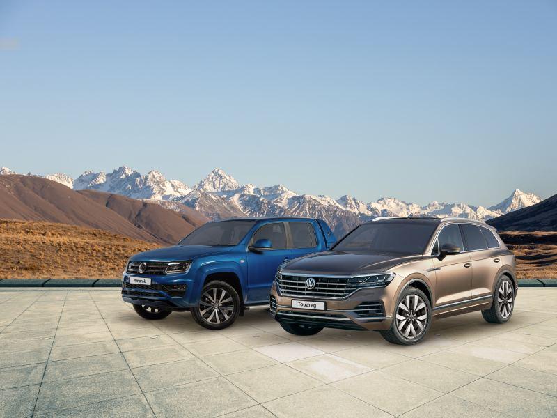 Volkswagen Demo Sale 2020