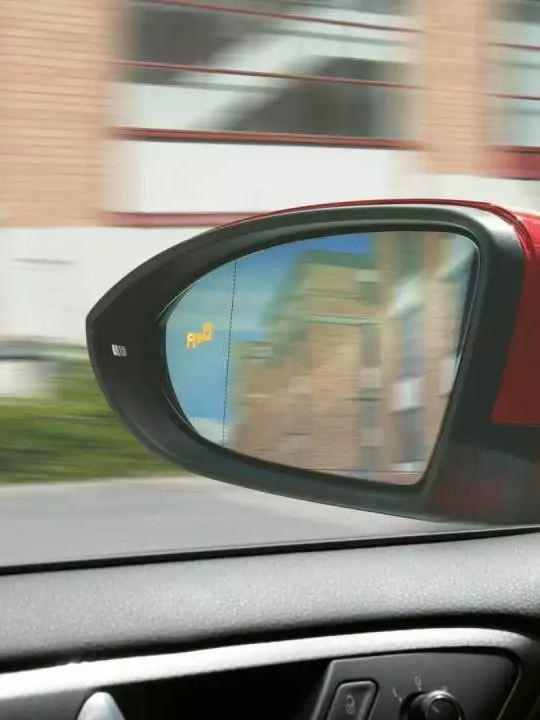 Blind Spot detection