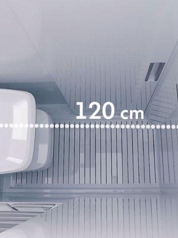 Die Nasszelle der California XXL-Studie mit der Maßangabe 120 cm.