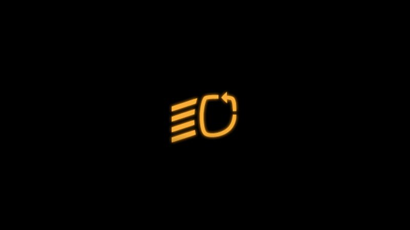 Yellow adaptive light system warning light
