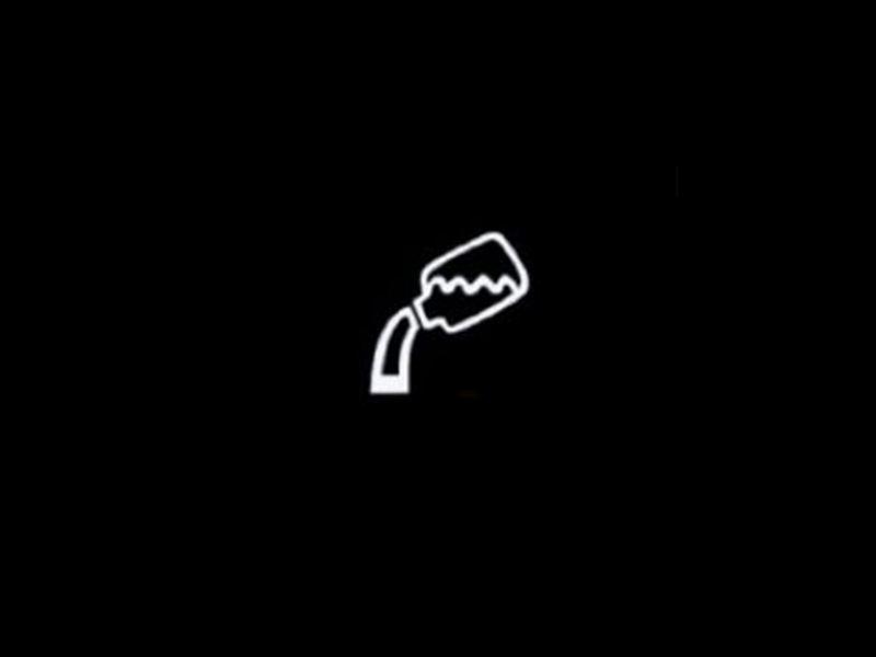 White - AdBlue symbol