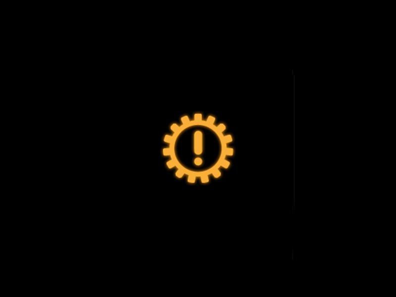 Yellow - Automatic gearbox symbol