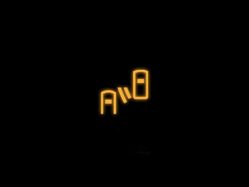 yellow Blind Spot Monitor warning light