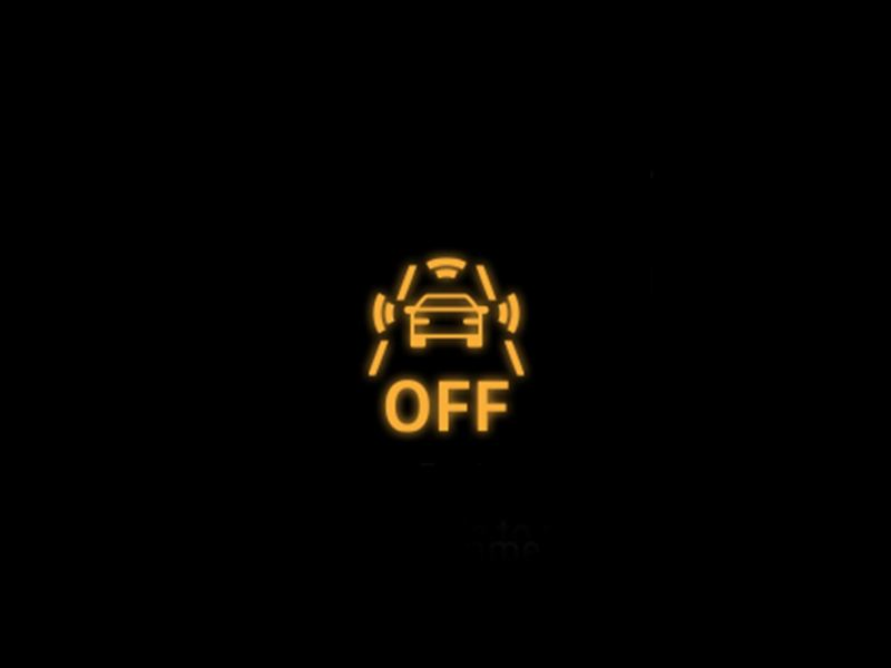 yellow Front Assist warning light