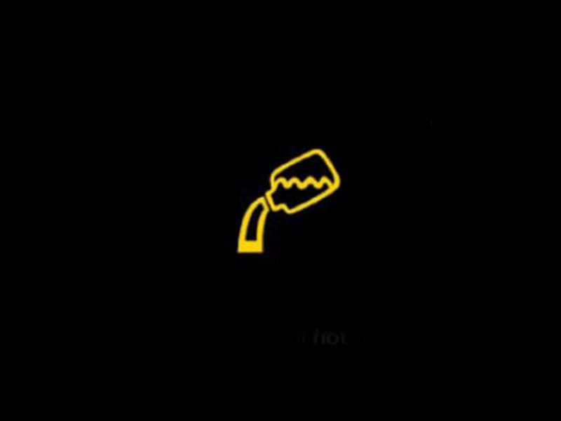 Yellow - AdBlue symbol