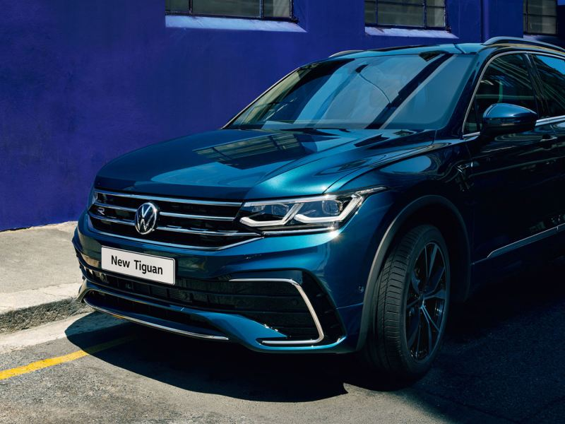 Keep in formed about the new tiguan