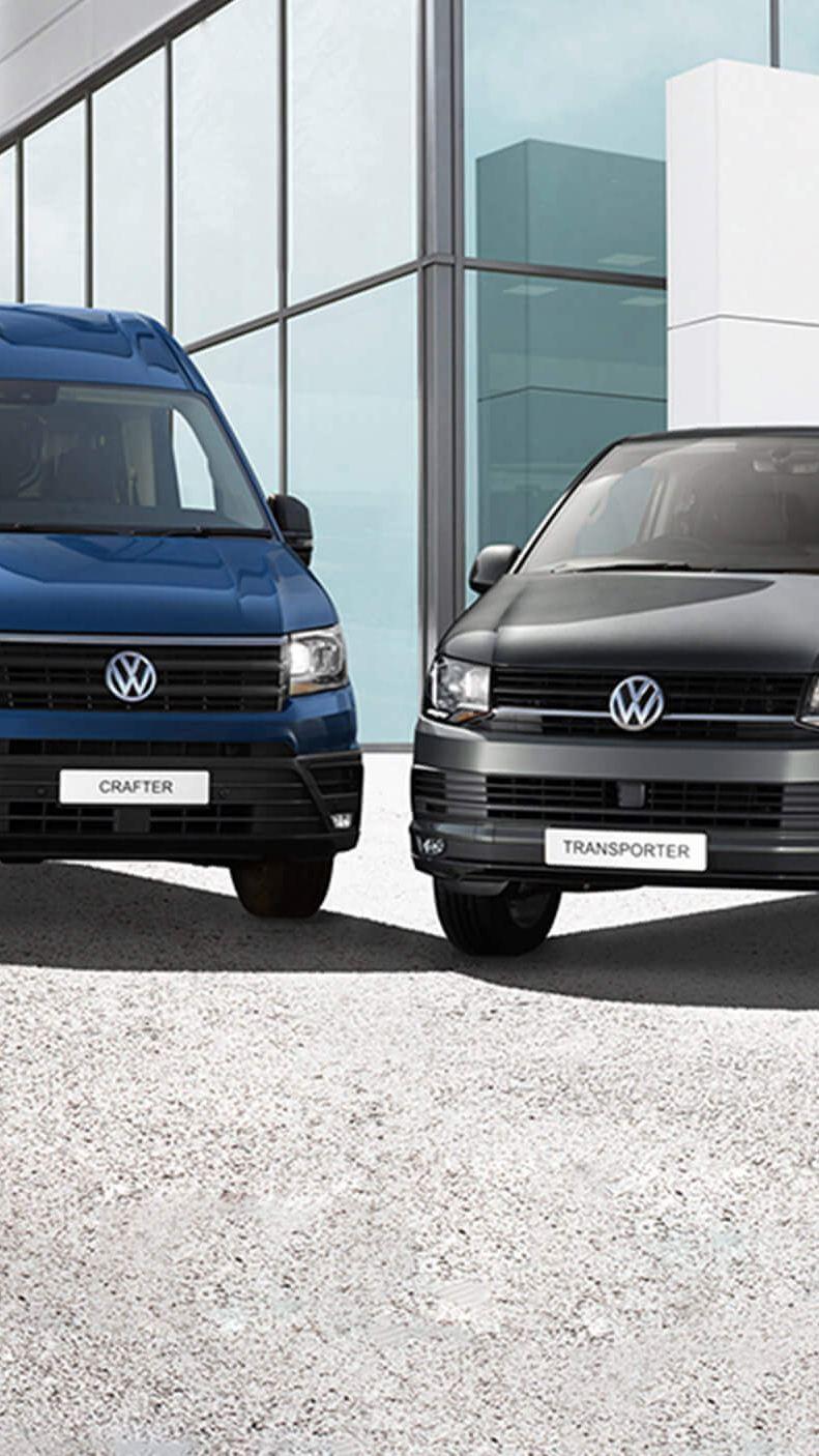 VW vans outside Van Centre
