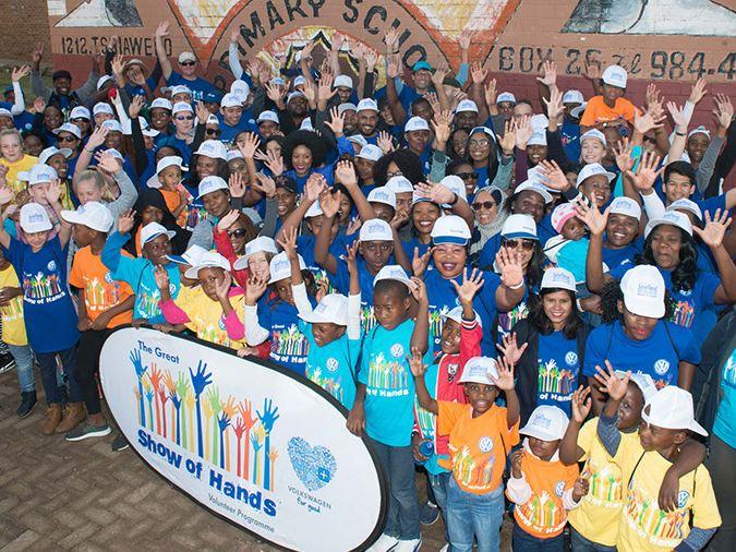 Soweto School