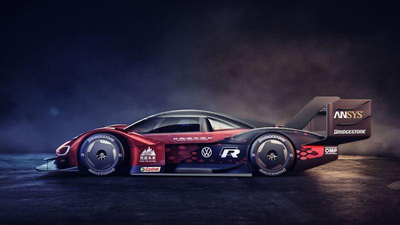 Volkswagen peilt Rekord am Tianmen an
